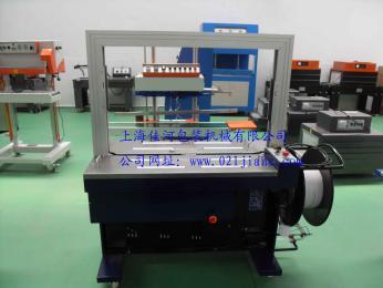 SP-101自动打包机