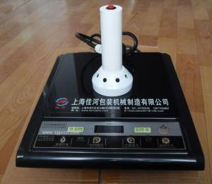 500A手持式电磁感应铝箔封口机