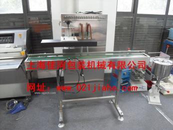 DCF-1 2 电磁感应铝膜封口机