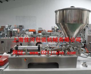 GH-1单头膏体灌装机