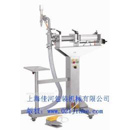 GCG-BL气动膏体灌装机