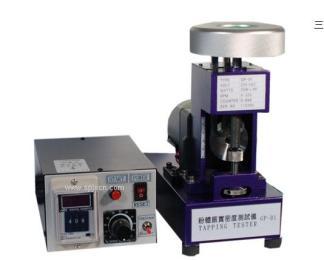 奶粉振实密度测试仪