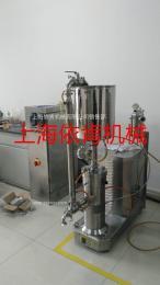 食品乳化机参数设备