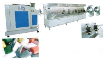 木糖醇(枕形)口香糖生產線