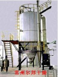 LPG 系列高速离心喷雾干燥机