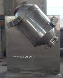混合机混合器搅拌机
