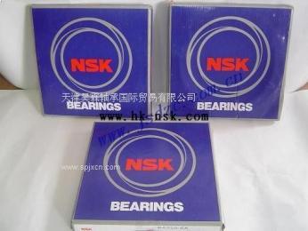 NSK圆柱滚子轴承NSK进口轴承进口NSK轴承日本NSK轴承