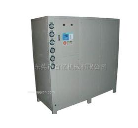 冷水机 工业冷水机 东莞工业冷水机 优质东莞工业冷水机组