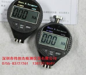 LX-A橡胶硬度计 皮革硬度计