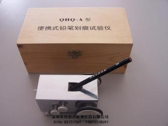 QHQ-A便携式铅笔硬度计 铅笔划痕试验仪 油漆硬度计