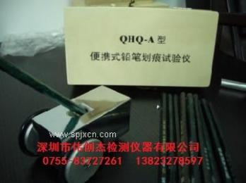 QHQ-A涂膜硬度计 油漆硬度计 铅笔硬度计