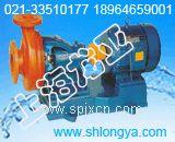 FSP/FTP型耐腐蚀泵,化工泵