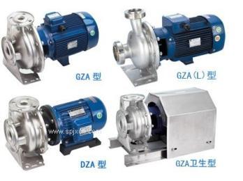 粵華水泵,不銹鋼泵