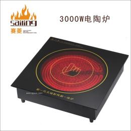 3000W大功率火鍋電陶爐