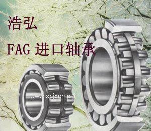 萍乡FAG进口轴承芦溪NSK进口轴承