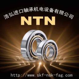江西新余NSK进口轴承