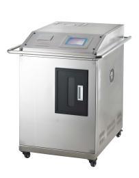 凍干機過氧化氫滅菌器