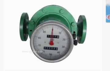 生產橢圓齒輪流量計,現貨低價供應