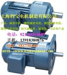减速机齿轮减速机微型减速机