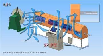 供应全自动双条快装箱钢带生产线青岛赛帆