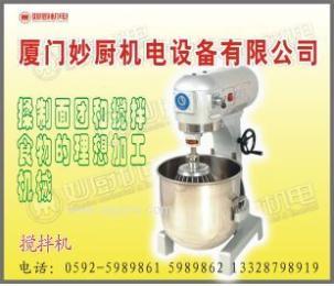 搅拌机(搅拌机图片、搅拌机价格、搅拌机供应商、搅拌设备、搅拌机械、搅拌机器