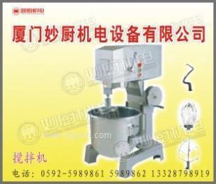 打蛋和面搅拌一体机搅拌机械,搅拌设备、搅拌机图片、搅拌机价格、搅拌机供应商