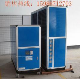 风冷分体式空调机