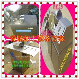 液壓灌腸機,全自動灌腸機,灌腸機廠家,灌腸機操作原理