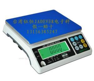 电子计重秤3kg*0.1/0.2g电子秤