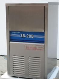 制冰机ZB-20B