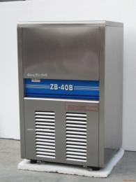 制冰機ZB-40B