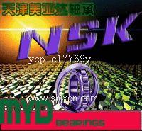 汕头NSK轴承总代理,汕头NSK轴承代理商天津吉鸿泰