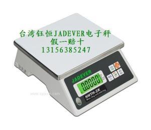 小型电子秤-青岛钰恒 台湾钰恒山东分公司