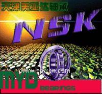 九江NSK轴承代理商,九江SKF轴承经销商