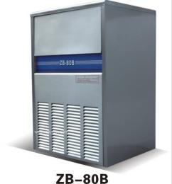 供应实用型制冰机ZB-80B