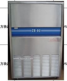 供应制冰机ZB-90B