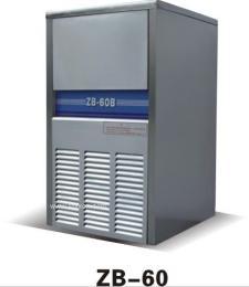 供应足产量豪华型制冰机ZB-60