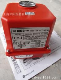 UM-1台湾鼎机电动执行器