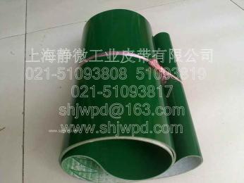 水泥纤维板设备输送带