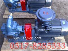 KCB齿轮油泵,KCB齿轮泵,齿轮泵