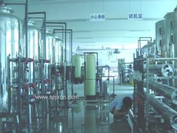 天津鑫东水处理纯净水厂用设备