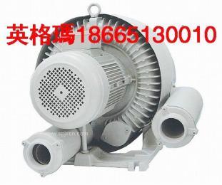 厂家直销台湾高压鼓风机