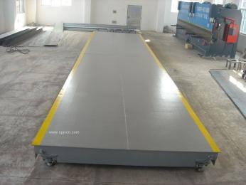 100吨汽车地磅,120吨汽车磅,150吨电子汽车衡