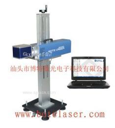 潮州陶瓷激光打标机
