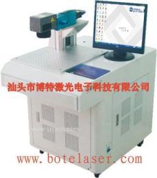 潮州光纤激光打标机