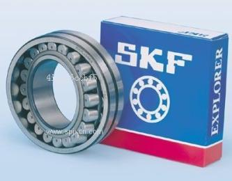 SKF进口轴承