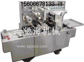 武夷山紅茶透明膜三維包裝機
