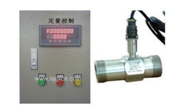 液体定量流量计广东广州,广州定量控制仪,广东自动配料流量计
