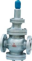 高山减压阀 气用减压阀 水用减压阀 活塞式减压阀