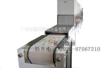 微波虾米膨化机